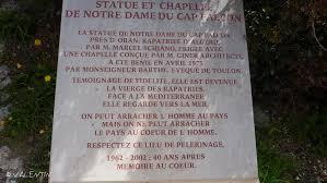 Page d\u0026#39;accueil de la famille Lucette VALENTIN (ORAN) - Algérie - photo7383