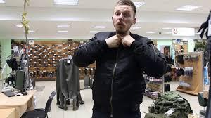 <b>Куртка</b> Splav «Пилот» | 3200 руб. ($51) - YouTube