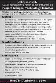project manager required in saudi arabia kobuqs project manager jobs saudi arabia kobuqsjobs