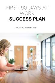 best ideas about first day at work quick morning first 90 days at work success plan