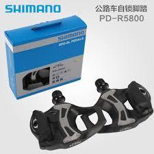 <b>Shimano Shimano</b> road car <b>self</b>-<b>locking</b> lock step foot <b>PD</b> - 5800 ...