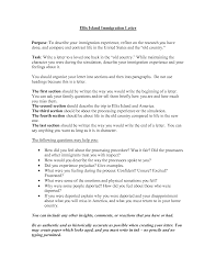 immigration character reference letter best business template sample character reference letter for a friend to immigration in immigration character reference letter 7971