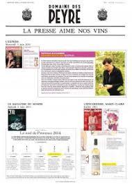 <b>Long live summer</b> | Domaine des Peyre