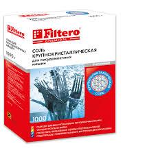 <b>FILTERO СОЛЬ</b> для ПММ 1кг, <b>арт</b>. 707 купить в Москве ...