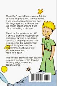 the little prince antoine de saint exup eacute ry evan kahler the little prince antoine de saint exupeacutery evan kahler katherine woods 9781987817942 literature amazon