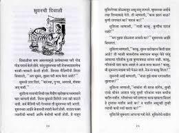 diwali essay in gujarati language   cheap essay writingdiwali essay in gujarati language   didaonline