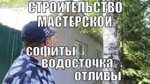 Видеозаписи СВОИМИ РУКАМИ Handmade DIY   ВКонтакте