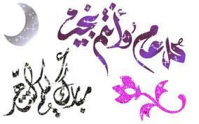 اليوم الخميس هو أول أيام شهر رمضان المبارك  Images?q=tbn:ANd9GcRy217w8tzLeOAmulpsxLH0Amq7IbsQrRIs2vKH5tvm_D_ee3nPRw