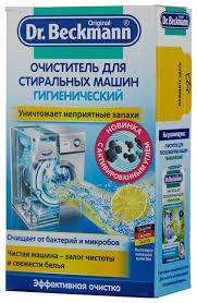 <b>Dr</b>. <b>Beckmann</b> Порошок <b>очиститель</b> для <b>стиральных</b> ... — купить ...