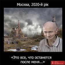 Россия потеряла еще $3 млрд золотовалютных резервов, - СМИ - Цензор.НЕТ 1816