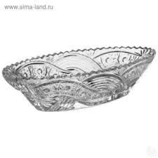 Купить столовую посуду материал хрусталь в Казани - Я Покупаю