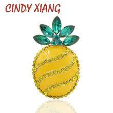 Cindi <b>Xiang</b>