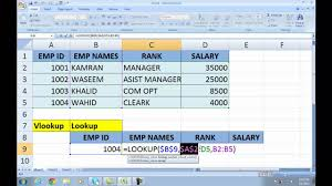 ms excel lookup vlookup formulas in pashto part  ms excel 2007 lookup vlookup formulas in pashto part 20
