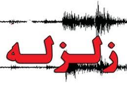 زلزله در روداب