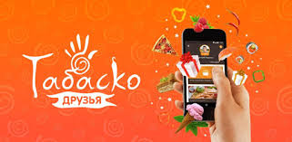 Друзья Табаско - Google Play-ko aplikazioak