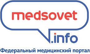 Где купить <b>Танацехол</b> в аптеках Самары и Самарской области в ...