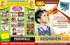 krishnaveni telent school brochure design template brochures krishnaveni talent school custom brochure design template