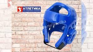 <b>Шлем</b> для тхэквондо, цв: <b>синий</b>, <b>р</b>: S, M, L купить в ...