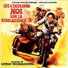 Rivoluzione?? (titoli di coda) by Ennio Morricone
