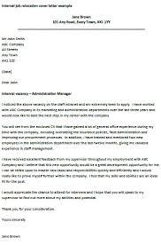 application letter for internal job posting Dynu