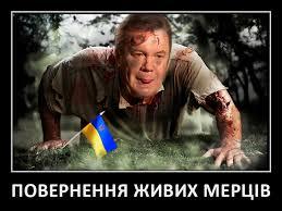 КСУ начнет рассматривать конституционность лишения Януковича звания Президента 19 октября - Цензор.НЕТ 9993