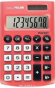 """<b>Калькулятор</b> """"<b>Milan</b>"""" 8-разряд, в чехле, двойное питание ..."""