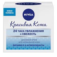 <b>Крем для лица Nivea Aqua</b> effect увлажняющий, 50 г ...