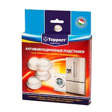 Антивибрационные <b>подставки для стиральной машины</b> Topperr ...