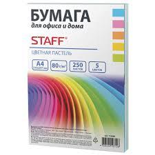 <b>Бумага цветная STAFF</b> color, А4, 80 г/м2, 250 л., микс (5 цв. х 50 л ...