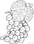Раскраски 4 класс деление