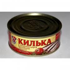 """Отзывы о <b>Килька</b> в томатном соусе """"<b>5 Морей</b>"""" Балтийская"""