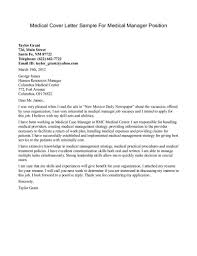 cover letter template for s consultant job sample examples gallery of cover letter s consultant