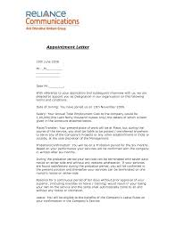 joining letter format for offer letter format legal joining letter format for offer letter format
