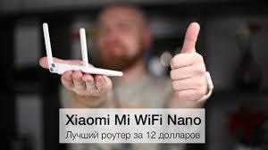 <b>Xiaomi Mi WiFi</b> Nano — лучший <b>роутер</b> за 12 долларов - YouTube
