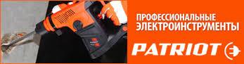 <b>Дрель Hammer DRL</b> 400S купить в Красноярске, низкая цена