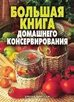 <b>Ермакова</b> Светлана - купить книги автора или заказать по почте
