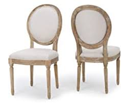 French Chairs - Amazon.com