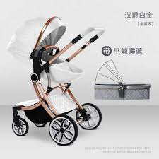 Baby <b>stroller</b> eco leather PU 2in1 Safety seat <b>high landscape stroller</b> ...