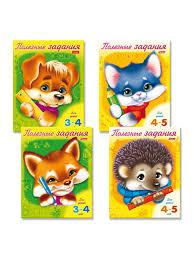 Полезные задания для детей 3-5 лет. 4 <b>книги</b> в <b>комплекте</b> Hatber ...