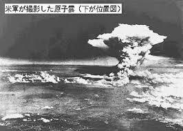 「広島被爆直後の時計写真」の画像検索結果