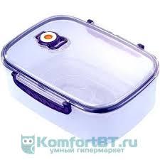 Купить Вакуумный <b>контейнеры Bekker</b> BK-5105 в г. Москва. Цена ...
