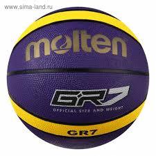 <b>Мяч баскетбольный Molten BGR7-VY</b>, размер 7 Старая цена