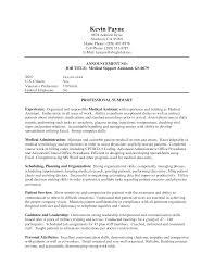 resume skills examples for medical assistant online resume resume skills examples for medical assistant medical resume examples samples sample resume for medical office assistant