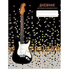"""<b>Дневник для музыкальной</b> школы """"Электрогитара"""" бренда Эксмо ..."""
