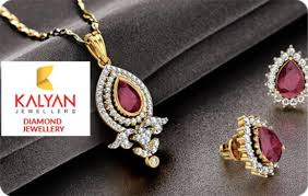 Kalyan Jewellers Diamond Jewellery Gift Cards at Discounted Price ...