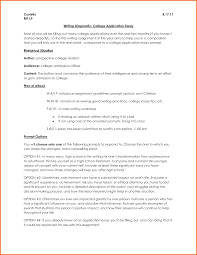 essay for job application template  executive resume template for writing a college application essay   college application essay