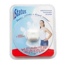 Электронный <b>тренажер осанки</b> iStatus — купить в интернет ...