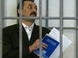 Искоренение коррупции в судах - первоочередной приоритет работы НАБУ, - Сытник - Цензор.НЕТ 7642