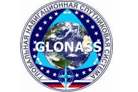 What is GLONASS And How It Is Different From GPS