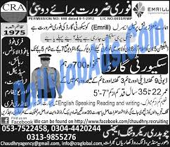 highest paying security jobs and certifications modis modis jobs for dubai security guard jobs